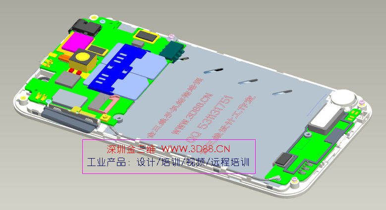 深圳手机结构设计培训,大屏智能手机结构培训