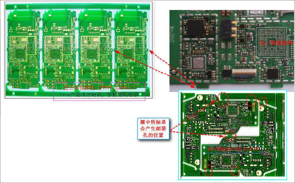 pcb课程设计电路