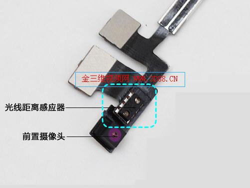 大屏智能手机常用电子零件认识-手机感应器